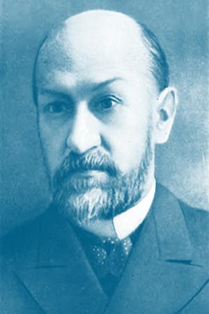 VASILIY V. BARTHOLD