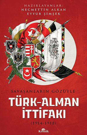 TÜRK-ALMAN İTTİFAKI